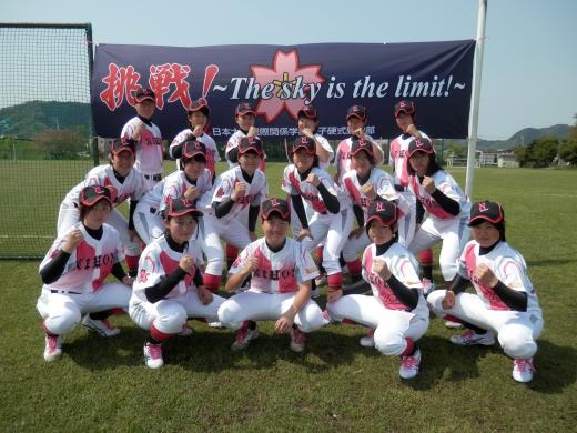 女子硬式野球部 来年度1部へ昇格...