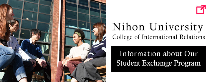 Nihon University College of International Relations